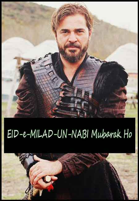 EID-e-MILAD-UN-NABI Mubarak Ho