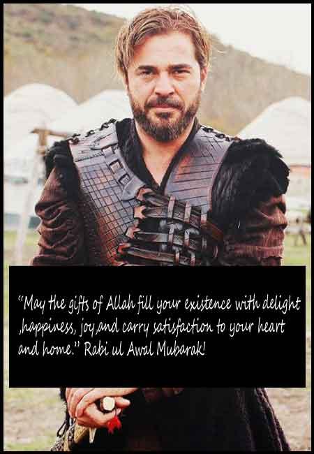 Jashne Eid Milad un Nabi Status and Best Wishes